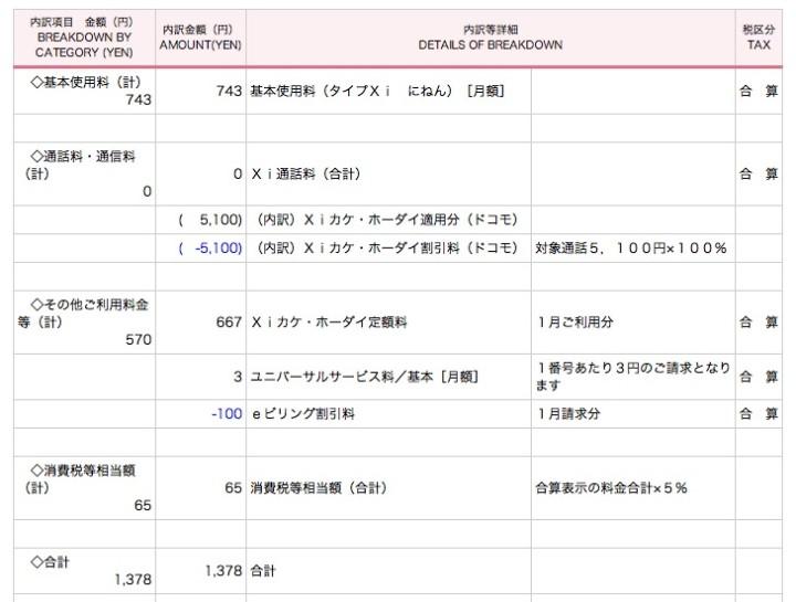 スクリーンショット 2013-02-19 17.21.35