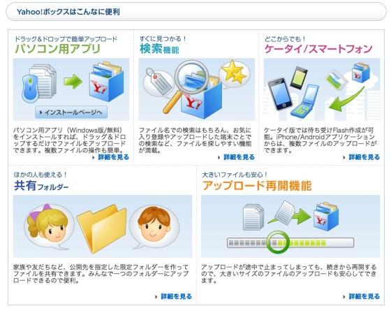 スクリーンショット 2013-04-13 12.07.40