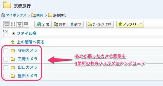 スクリーンショット_2013-04-13_11.58.49