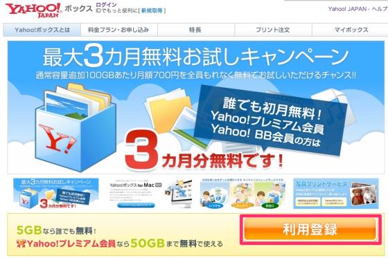 スクリーンショット_2013-04-18_2.16.34