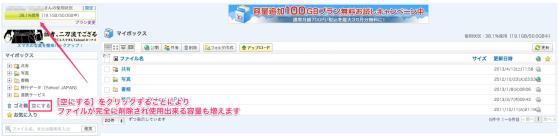 スクリーンショット_2013-04-18_2.43.00