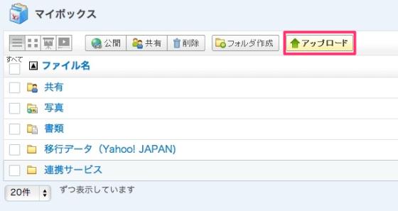 スクリーンショット_2013-04-19_19.47.44