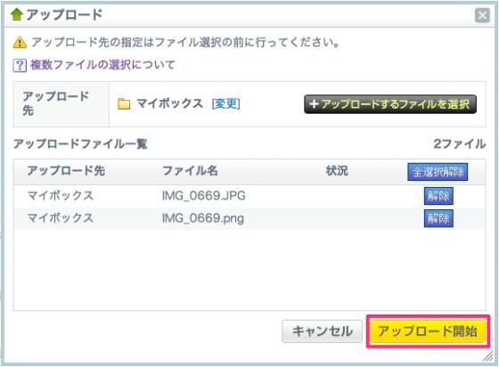 スクリーンショット_2013-04-19_19.50.54