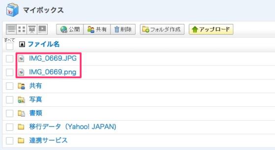 スクリーンショット_2013-04-19_19.51.40