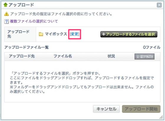 スクリーンショット_2013-04-19_20.12.54
