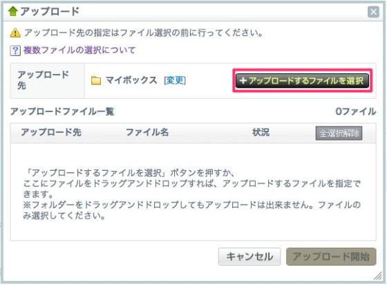 スクリーンショット_2013-04-19_20.12.55