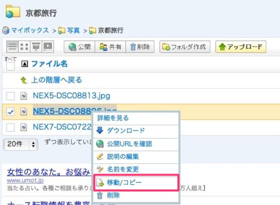スクリーンショット_2013-04-19_23.50.04