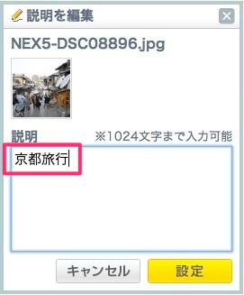 スクリーンショット_2013-04-19_23.55.46