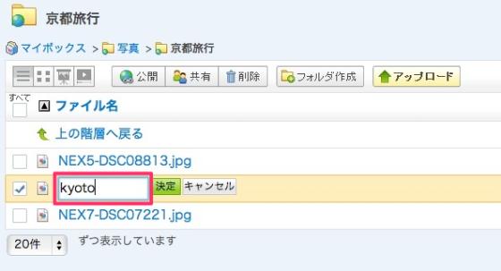 スクリーンショット_2013-04-20_4.47.58