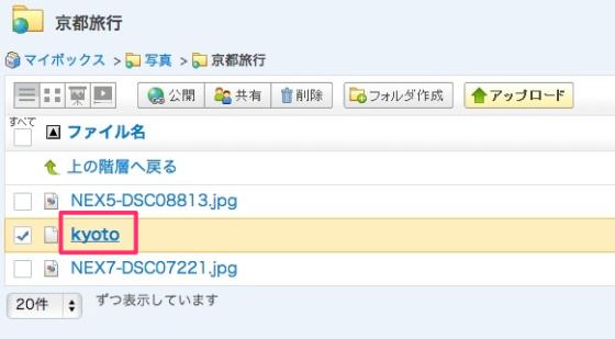スクリーンショット_2013-04-20_4.49.57