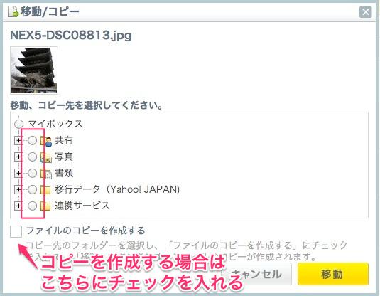 スクリーンショット_2013-04-26_18.57.14