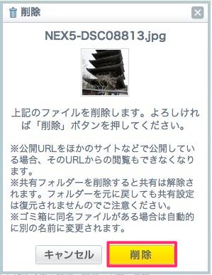 スクリーンショット_2013-04-26_19.29.36