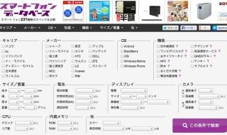スクリーンショット 2013-05-23 3.25.27