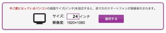 スクリーンショット 2013-05-23 3.44.55