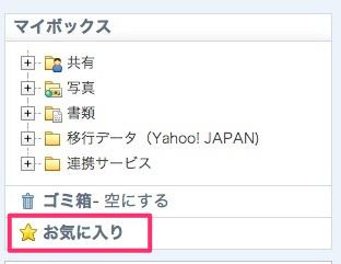 スクリーンショット_2013-05-09_20.18.26