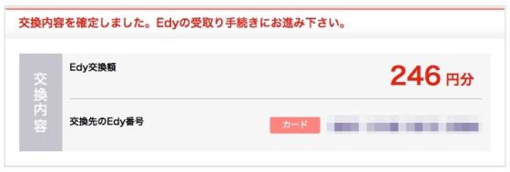 スクリーンショット_2013-05-13_17.59.47