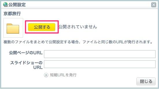 スクリーンショット_2013-05-16_19.56.01