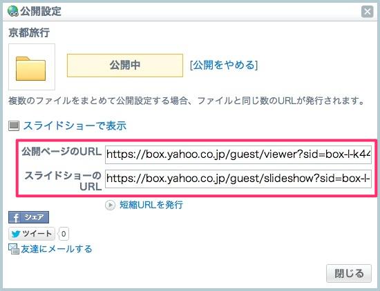 スクリーンショット_2013-05-16_19.56.53