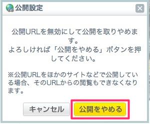 スクリーンショット_2013-05-16_19.59.42