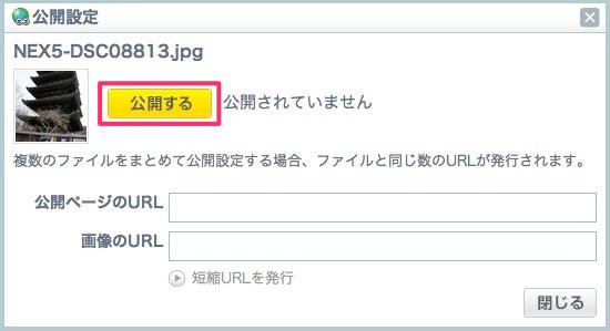 スクリーンショット_2013-05-16_20.27.09
