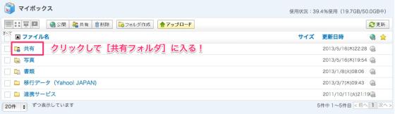 スクリーンショット_2013-05-16_22.29.14