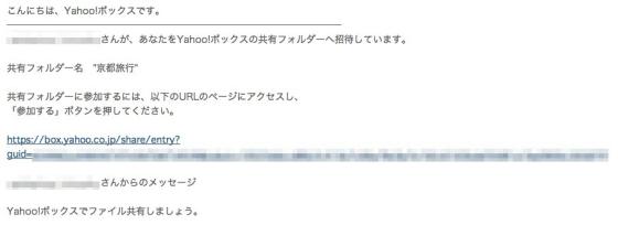 スクリーンショット_2013-05-16_22.38.29