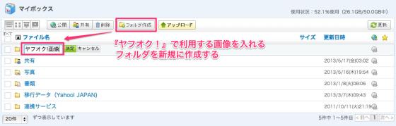 スクリーンショット_2013-05-18_19.04.55