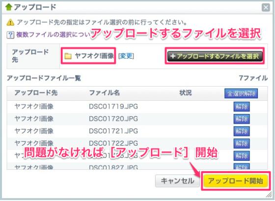 スクリーンショット_2013-05-18_19.11.18