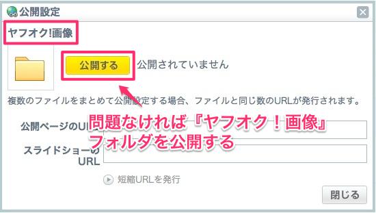 スクリーンショット_2013-05-18_19.15.20