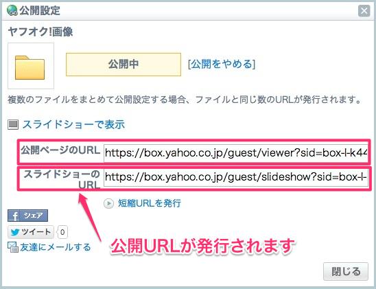 スクリーンショット_2013-05-18_19.16.03