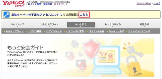 スクリーンショット_2013-05-19_9.01.09