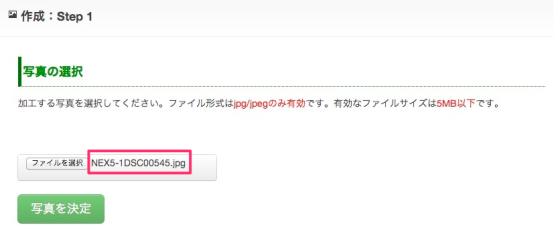 スクリーンショット_2013-05-23_23.10.06