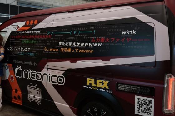 NEX7-1DSC06456