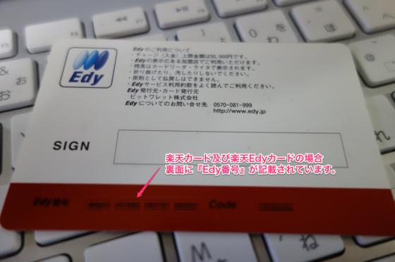 RX100-DSC03601