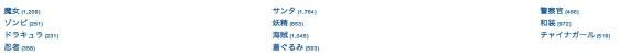 スクリーンショット 2013-06-07 2.03.55