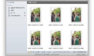 スクリーンショット_2013-06-12_21.27.01