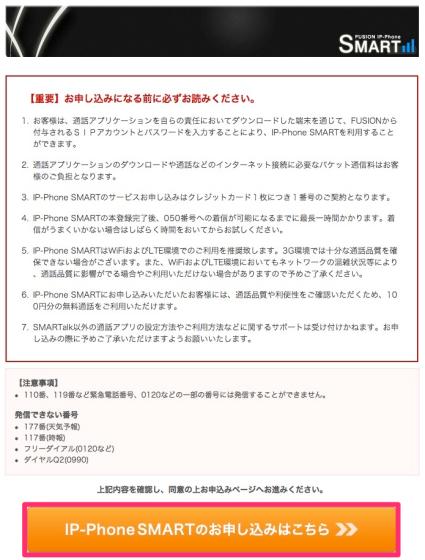 スクリーンショット_2013-06-14_2.15.38