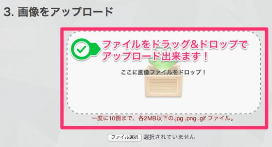 スクリーンショット_2013-06-15_4.23.01