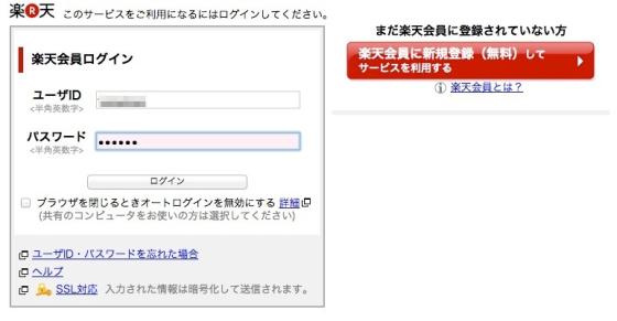 スクリーンショット_2013-06-22_4.51.31