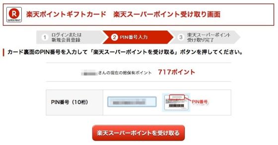スクリーンショット_2013-06-22_6.22.57