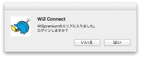 スクリーンショット 2013-07-27 0.09.00