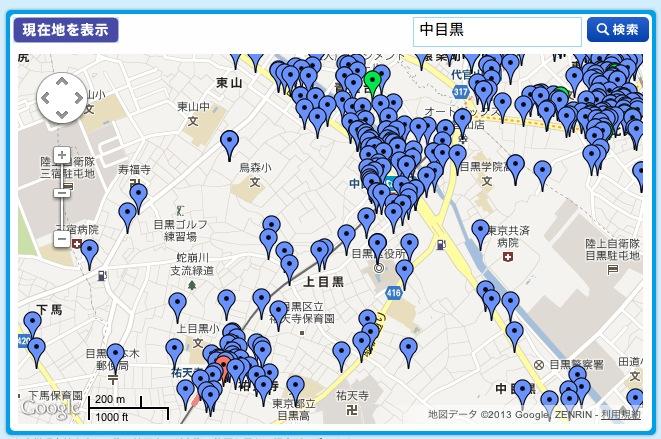 スクリーンショット 2013-07-27 21.33.36