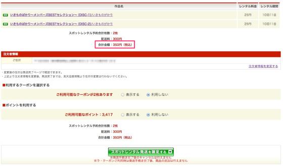 スクリーンショット_2013-06-22_8.30.38