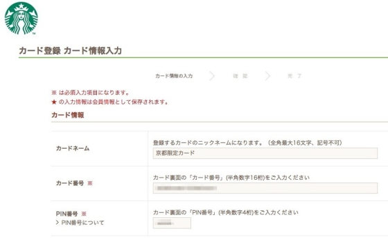 スクリーンショット_2013-07-01_5.24.55