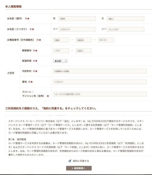 スクリーンショット_2013-07-01_5.25.06
