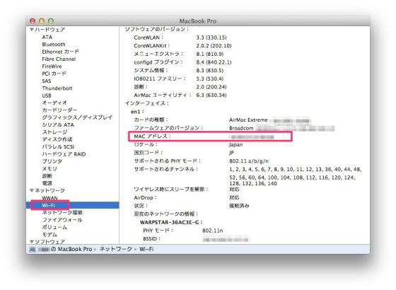 スクリーンショット_2013-07-25_20.26.12