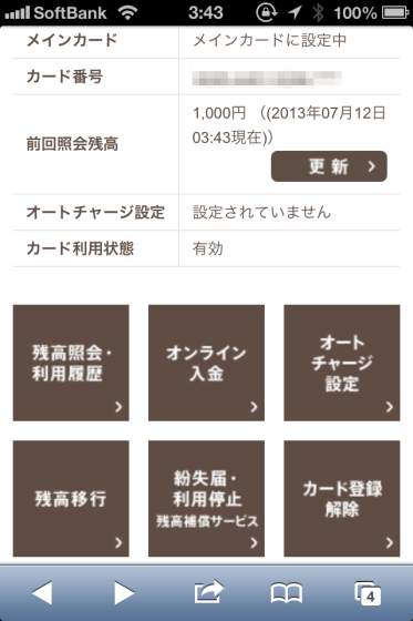 IMG_10341