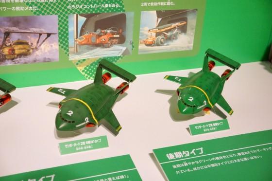 NEX7-1DSC07965