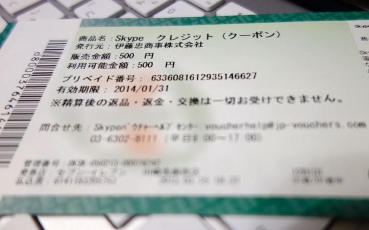 RX100-DSC02739