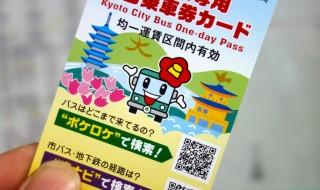 RX100-DSC04509